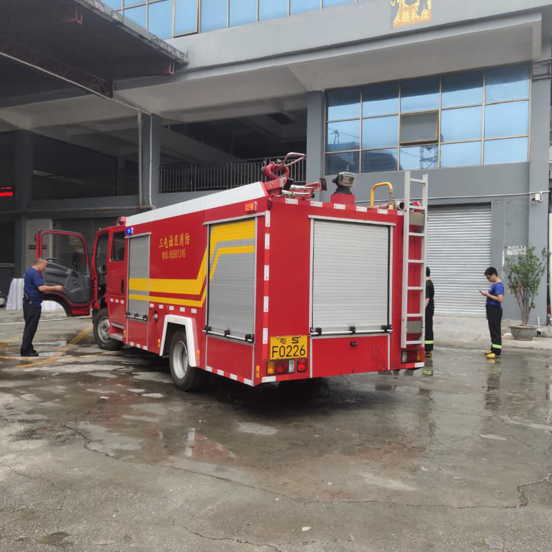 Conduct fire drills and publicize anti-fraud activities