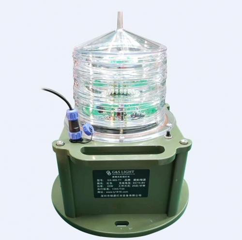 Rechargeable Airport / Helipad Emergency LED Light